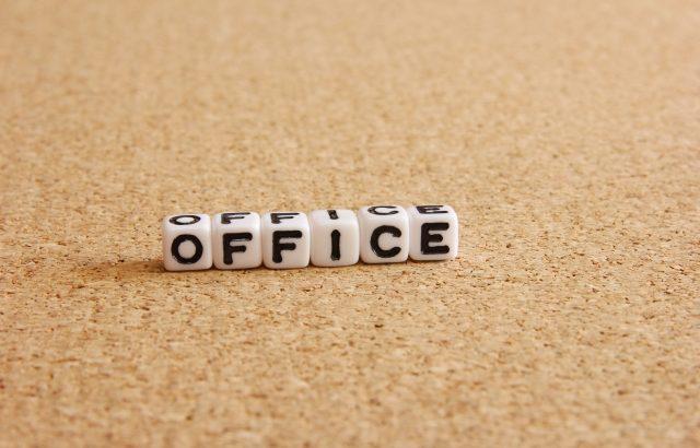 Office365とは?個人利用はSolo?Business? | Office365デビュー計画
