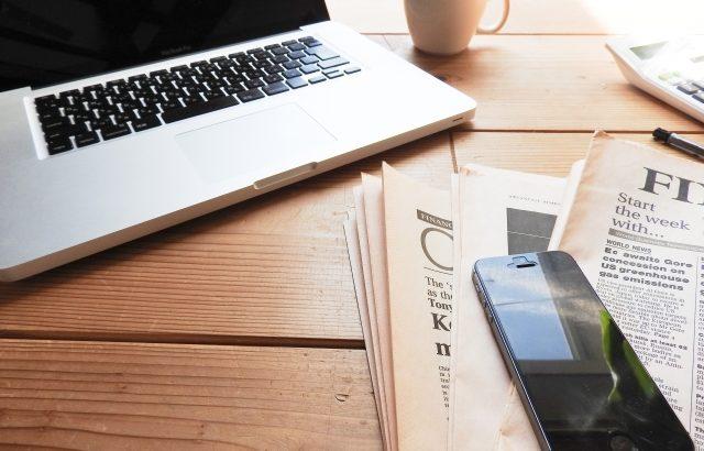 オフィスのパソコンはデスクトップ?ノート?タブレット?メリットとデメリットを比較 | パソコン調達のススメ(2)