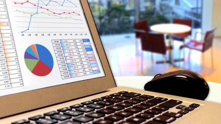 データ収集、蓄積のルール化について | データ活用とBI導入の下準備
