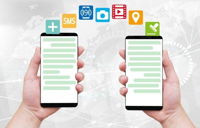 社内コミュニケーションでチャットツールを利用する | ビジネスチャット考察(2)