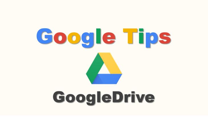 GoogleドライブでOfficeやPDFファイルに直接コメントを追加する | GoogleTips