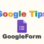 Googleフォームで簡単Webアンケート作成 | GoogleTips